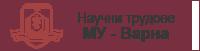 Библиотека МУ-Варна - Научни трудове